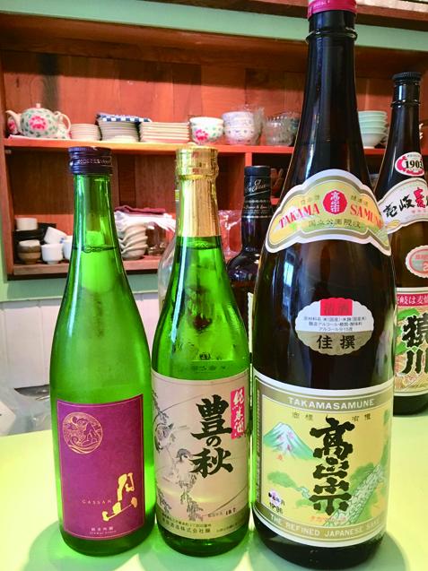 厳選 日本酒三種(島根県隠岐島産)